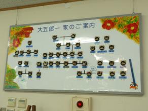 20090720-7.jpg