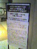 joao20061105.jpg
