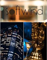 softwind_logo2.jpg