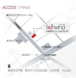 softwind_map2.jpg